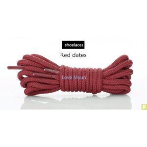 https://www.pluriel.fr/1676-3697-thickbox/lacet-chaussure-marche-randonnee-et-montagne-150cm-rouge-fonce.jpg